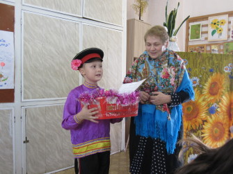 СЮРПРИЗ-005