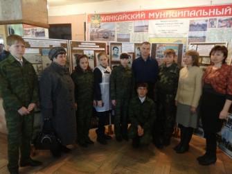 Делегация из Белогорска